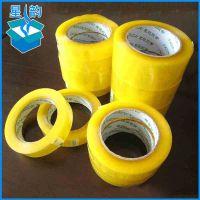 大量出售 办公大透明胶带 米黄bopp透明胶带