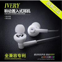 聆动 is-3低音耳机 通用魔音耳机入耳式手机 耳机批发