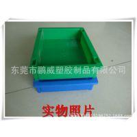 【东莞鹏威】供应耐酸碱耐高温塑胶电池盒 烤箱专用电池盒