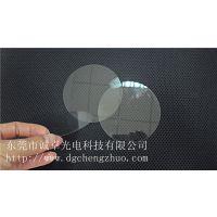 东莞厂家供应超薄玻璃圆片,高硼硅超薄镜片,玻璃薄片