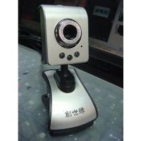 供应创世缘 高清夜视监控 笔记本电脑摄像头红外线 带麦克风 视频器