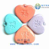 福万厂家加工定制各种锗石片 锗石颗粒 围棋子形锗石25圆