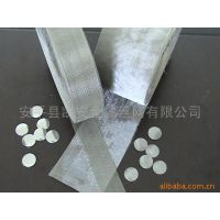 电池用网 耳机用网 音响网 不锈钢耳机网专业生产厂家