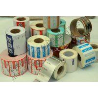 深圳龙岗印刷厂低价供应优质不干胶标签