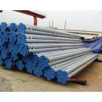 生产:美标 ASMT A53B小口径镀锌无缝钢管报价