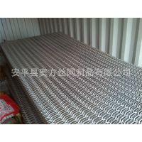 不锈钢菱形扩张网 304材质钢板网拉伸网出口标准