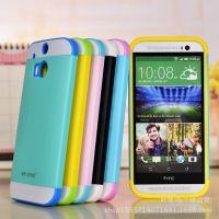 韩国HTCM8手机壳手机套撞色硅胶防摔保护套诺讯NXcase外壳 批发