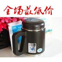 水宜生S520健康杯 养生杯 纳米能量杯 广告促销礼品 保温杯子