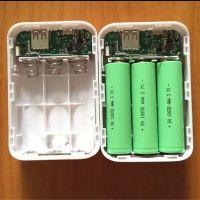 厂家批发 三节移动电源免焊接套料 充电宝 三节18650电芯板壳套料