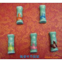 国际商贸城生活用品货源商 供应特色创意陶瓷筷子架 花式齐全