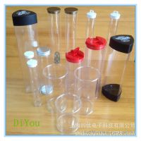 电子烟透明包装管,电子烟透明塑料包装管,电子烟环保塑料包装管
