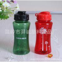 专业生产太空杯/塑料水壶/PC太空杯 无毒环保材料 可加印LOGO