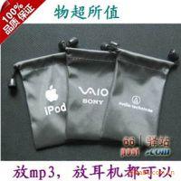 耳机工厂疯抢热卖袋子现货布包防雨绸中性/耳塞包包其他袋布袋