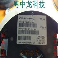 XC6219F332DR-G TOREX SOT23 可直拍 全新原装正品