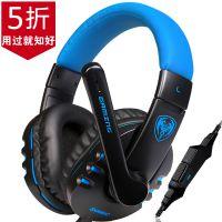 Somic/硕美科 G923 专业游戏竞技电脑耳麦 头戴式 一件代发 批发