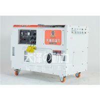 12kw车载低噪音柴油发电机