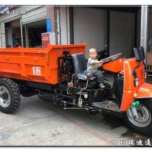 供应柴油三轮车的价格 柴油三轮车厂家