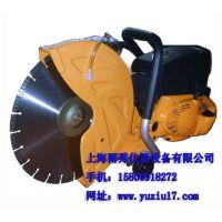 供应上海厂家直销:300型手提式地质刻槽取样机、小型汽油切割机、