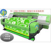 供应服装纺织品行业高速高效热升华打印机华南地区深圳赢彩直销