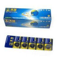 供应天球CR2032主板电池 天球主板电池 纽扣电池支持支付宝