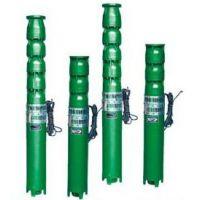 供应200QJ40-52/4长沙深井泵 深井泵技术参数 多级深井泵型号