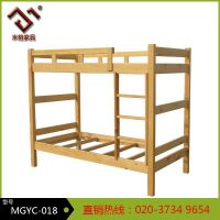 供应【厂家直销】广州米格办公家具 上下床 子母床 学生公寓床
