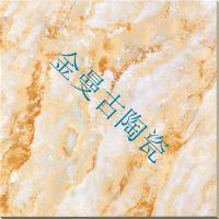2016年瓷砖选购到金曼古陶瓷