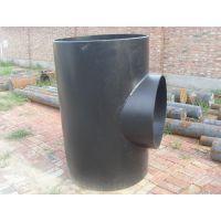 钢板制对焊管件 钢板制对焊三通 GB/T13401