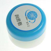 are3D 帝国 齿轮润滑脂 精密仪器润滑脂 润滑油 齿轮油 45g 正品@