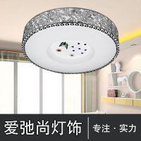 led圆形吸顶灯 现代简约田园欧式客厅卧室餐厅书房过道灯饰灯具