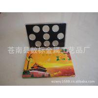 纪念币保护盒 收藏用品 牡丹一元定位盒 透明塑料 厂家批发