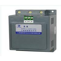 补偿装置XXFK-400V-45A-G 电容三相共补开关 分复合开关 电容补偿