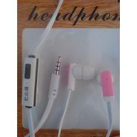 耳机 入耳式耳机 线控专用耳机带麦克风 高质量的声音只有耳知道