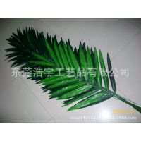 外贸出口精品叶子 仿真椰子叶 假棕榈叶质量优质耐用