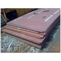 重庆正硕金属批发nm400耐磨钢板