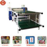 供应热转印机器 布料印花机 筒布匹升华热转印机 滚筒印花机