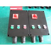 4kw电机防爆防腐磁力启动器价格
