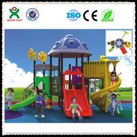 哪里有卖幼儿园组合滑梯儿童滑滑梯奇欣游乐QX037A