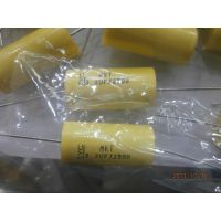 深圳市新亚洲电子市场批发轴向电容 MKT250V3.3UF 微调高压电容