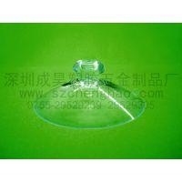 供应透明PVC透明吸盘(图)