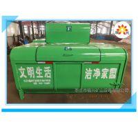 厂家直销瑞兴牌新农村改造必备可卸式铁质垃圾箱