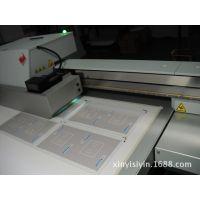 透明PVC,PC,PET彩色丝网印刷加工--直接工厂