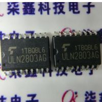 ULN2803AG 达林顿晶体管SOP-18 全新原装进口