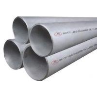 现货供应:304厚壁钢管,特价批发零售