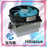 供应电脑配件 CPU散热器 台式散热器 台式电脑配件