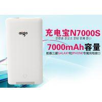爱国者N7000S 手机移动电源 三星IPHONE通用型 7000mAH迷你充电宝