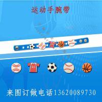 个性订做 滴胶3D点胶 软胶pvc扣子 公仔3D 篮球足球排球手腕带