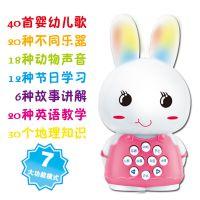 品牌智趣兔学习机早教点读机 儿童启蒙早教学习机益智玩具教学机