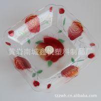 厂家直销---PS糖果盘、透明水果盘  塑料点心盘