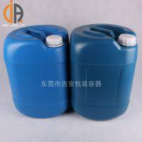 供应包装罐(25L蓝色塑料罐)
